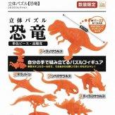立体パズル[恐竜](40個入り)