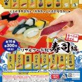 リアルフードBC 寿司編(40個入り)