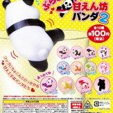 ぶらさがり甘えん坊パンダ2(100個入り)