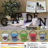 スモール ガーデン バケツ(50個入り)