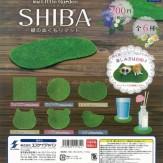 マイリトルガーデン SHIBA 緑のぬくもりマット(50個入り)