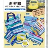新幹線 バラエティーコレクション(40個入り)