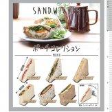 SANDWICHES ポーチコレクション(40個入り)
