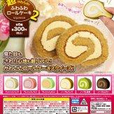 超やわらかい!ふわふわロールケーキスクイーズ2(50個入り)