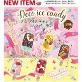デコアイスキャンディーマスコットBC(50個入り)