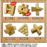 木のパズル2(50個入り)