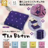 The Buton(50個入り)