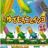 ゆでもろこしインコ(50個入り)