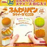 ふんわりパンスクイーズ BIG入り(50個入り)