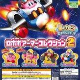 星のカービィ ロボボプラネット ロボボアーマーコレクション2(40個入り)