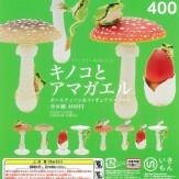 キノコとアマガエル ポールチェーン&フィギュアマスコット(40個入り)