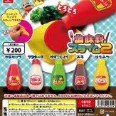 調味料スライム2(50個入り)