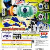 なりきり仮面ライダーゴースト02(50個入り)