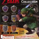 ゼルダの伝説 シールドピンバッジコレクション(50個入り)