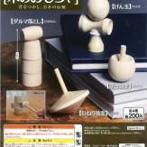 昔なつかし。日本の伝統[木のおもちゃ](50個入り)