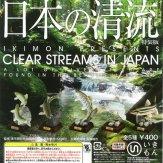 日本の清流 特装版(40個入り)