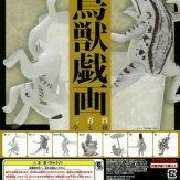 PUTITTO 鳥獣戯画(50個入り)