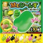 ぷにぷにシリーズ Mr.び~んずストラップ(50個入り)