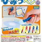 ひみつペン(50個入り)