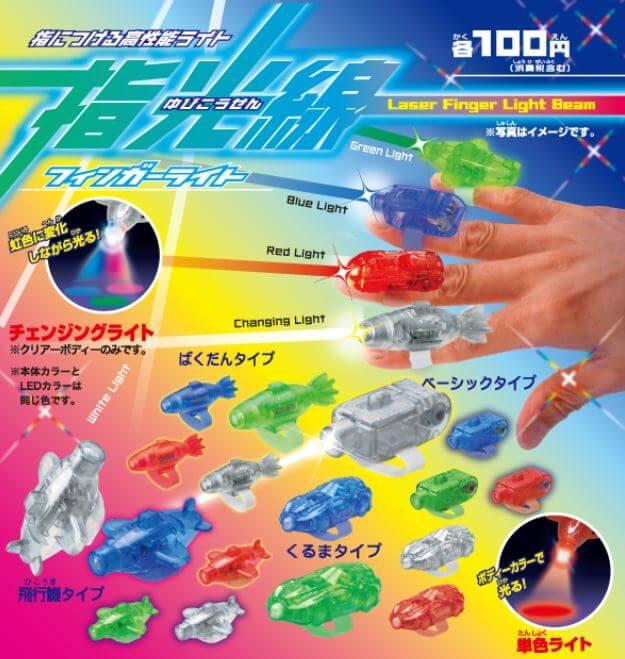指光線フィンガーライト(100個入り)