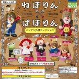ねほりんぱほりん ニンゲン丸裸コレクション(40個入り)