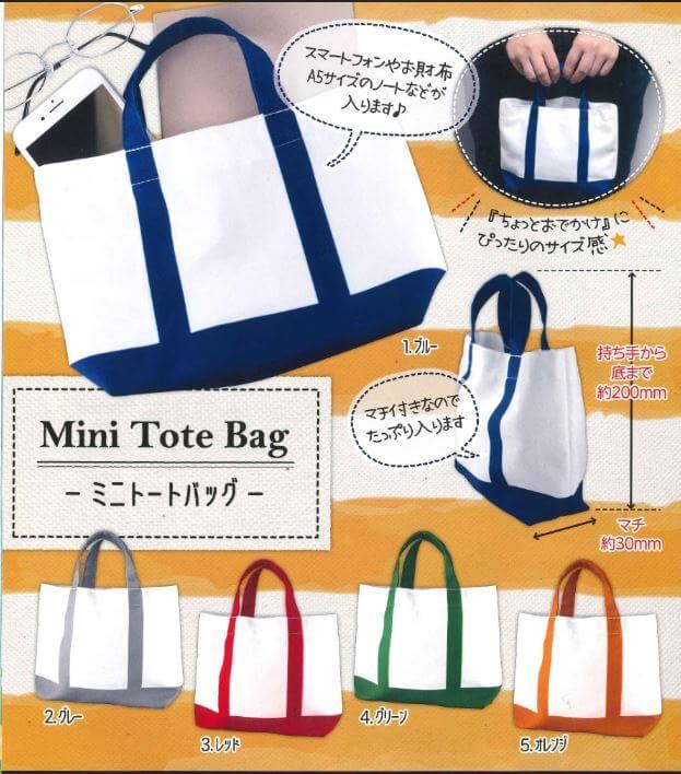 ミニトートバッグ(40個入り)