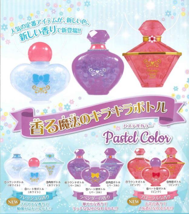 香る魔法のキラキラボトル パステルカラー(50個入り)