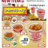 ザ・カップ麺マスコットBC(50個入り)
