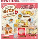 ふわふわminiパンマスコット9(40個入り)