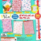HEIKO 包装紙デザインポーチコレクション(40個入り)