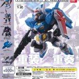 機動戦士ガンダム MOBILE SUIT ENSEMBLE 12(20個入り)