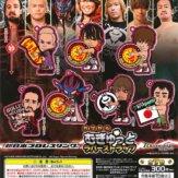 新日本プロレスリング カプセルむぎゅっとラバーストラップ(40個入り)