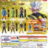 ドラゴンボール超スーパードラゴンボールヒーローズ スキルズフィギュア04(30個入り)