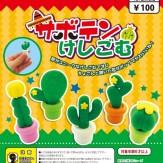 サボテンけしごむ(100個入り)