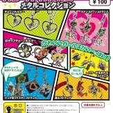 パワーパフガールズ メタルコレクション(100個入り)