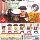 リラックマ Coffee Cup Light(40個入り)