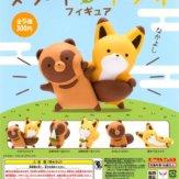 タヌキとキツネフィギュア(50個入り)