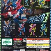 仮面ライダービルド REMIX RIDERS 03(40個入り)
