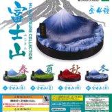 富士山フィギュアコレクション(40個入り)