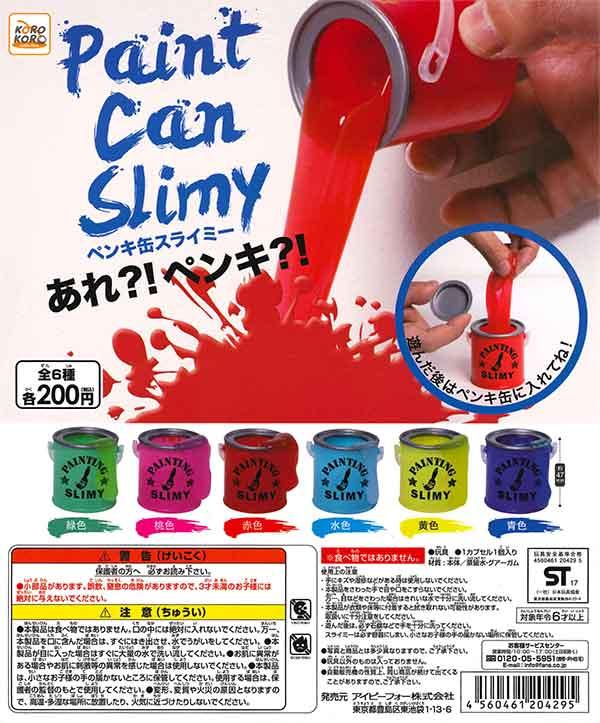 ペンキ缶スライミー(50個入り)