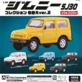 1/64 ジムニーコレクション SJ30色替えver.2(40個入り)