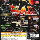 THE銃[ガン] Part26 アサルトグレネード編(50個入り)