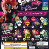 Splatoon2 オクト・エキスパンション ネリメモリー コレクション(40個入り)
