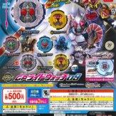 仮面ライダージオウサウンドライドウォッチシリーズGPライドウォッチ09(20個入り)