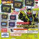 仮面ライダーゼロワン カチャッとチェンジ!HEROTUBE02(50個入り)