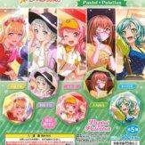 BanG Dream!ガールズバンドパーティ!カプセルアクリルバッジ vol.4 Pastel*Palettes(40個入り)