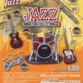 JAZZ MINIATURE COLLECTION 2.5(40個入り)