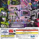 仮面ライダージオウ ライドギアコレクション vol.03(50個入り)