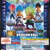 ドラゴンボール超 UGドラゴンボール09(20個入り)