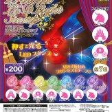 プリンセス LED ライトスタンプ(50個入り)
